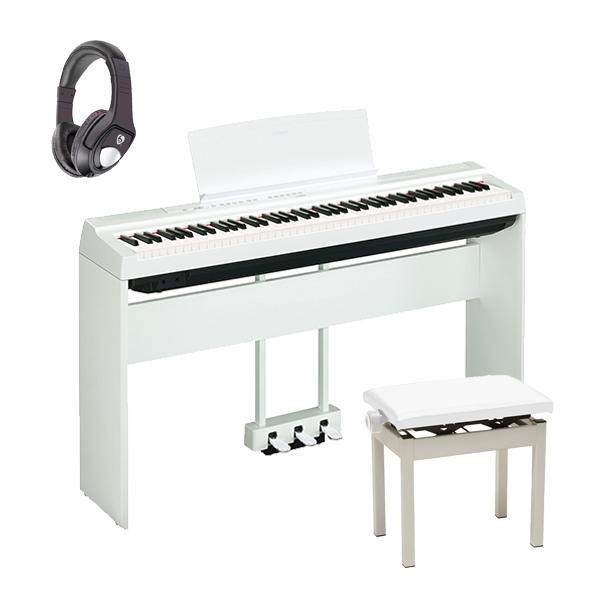 1大特典付 【フルセット】 YAMAHA(ヤマハ) / P-125WH ホワイト - 電子ピアノ -