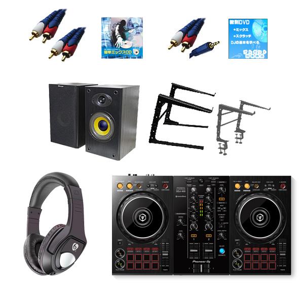 14大特典付 Pioneer(パイオニア) / DDJ-400 激安初心者Aセット (REKORDBOX DJ 無償)