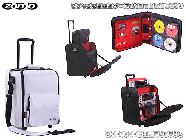 Zomo(ゾモ) CD Trolley Premium Bag (White/Grey) 【CDJ-850,CDJ-1000,CDJ-2000収納可】 キャスター付 トロリータイプ CDJケース