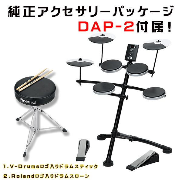 サマーキャンペーン中!Roland(ローランド) / TD-1K 電子ドラム Vドラム