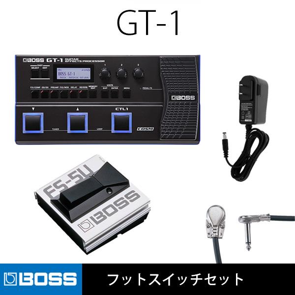 【フットスイッチセット】Boss(ボス) / GT-1 - マルチエフェクター -