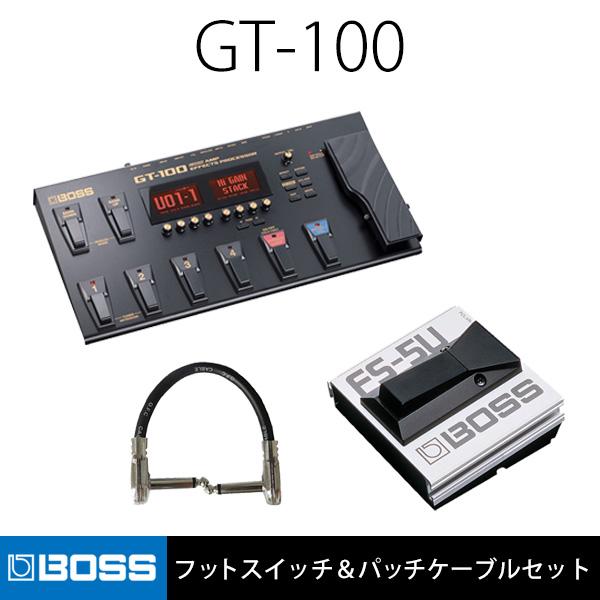【フットスイッチ&パッチケーブルセット】Boss(ボス) / GT-100 FS-5U set - マルチエフェクター -