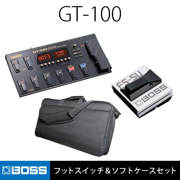 【フットスイッチ&ソフトケースセット】Boss(ボス) / GT-100 - マルチエフェクター -softcase FS-5U set