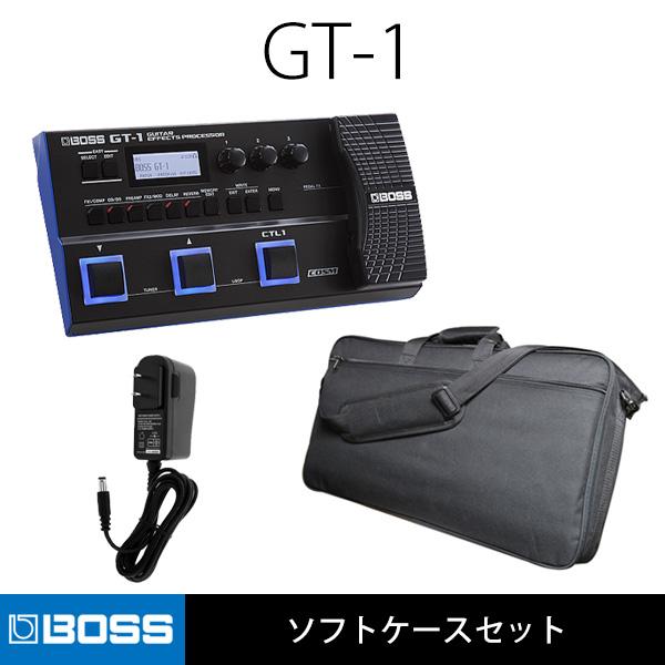 【ソフトケースセット】Boss(ボス) / GT-1 - マルチエフェクター -