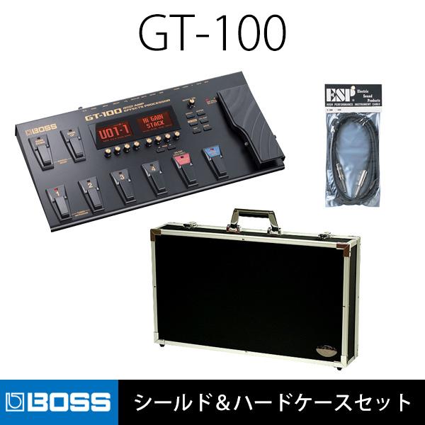 【シールド&ハードケースセット】Boss(ボス) / GT-100 - ギター・マルチエフェクター-