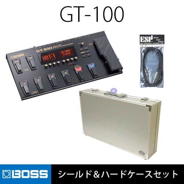 【シールド&ハードケースセット(シルバー)】Boss(ボス) / GT-100 - ギター・マルチエフェクター-