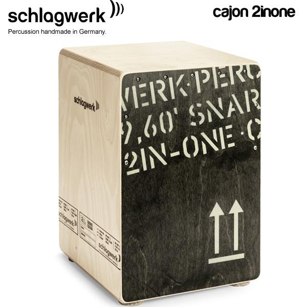 Schlagwerk(シュラグヴェルク) / SR-CP403BLK 【2 in One カホン】【Medium Black Edition】【カホンバッグ付き】