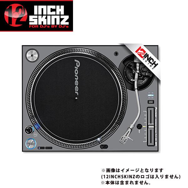 12inch SKINZ / Pioneer PLX-1000 SKINZ (PAIR / 2枚) (GRAY) 【PLX-1000用スキン】