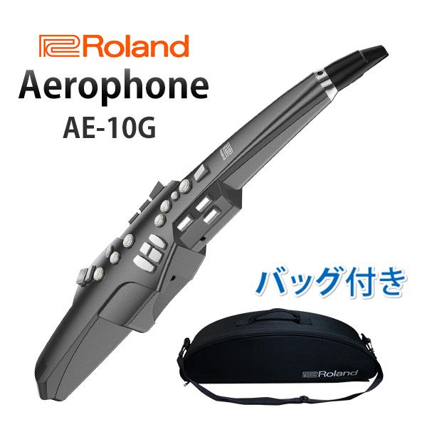 Roland(ローランド) Aerophone (AE-10G) グラファイト・ブラック エアロフォン / ウィンド・シンセサイザー