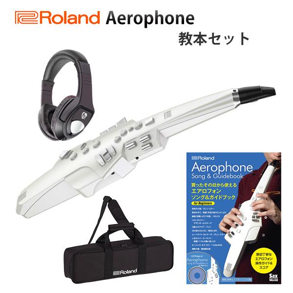 1大特典付 【教本セット】Roland(ローランド) / Aerophone (AE-10) - エアロフォン / ウィンド・シンセサイザー