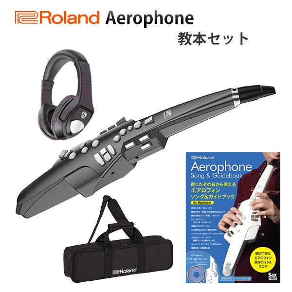 1大特典付 【教本セット】Roland(ローランド) / Aerophone (AE-10G) グラファイト・ブラック - エアロフォン / ウィンド・シンセサイザー -