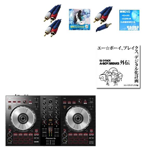 7大特典付 Pioneer(パイオニア) / DDJ-SB3 激安初心者オススメアニソン音ネタセット【Serato DJ Lite 無償】