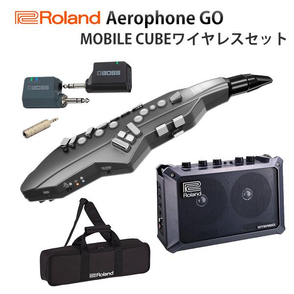 ■ご予約■【MOBILE CUBEワイヤレスセット】 Roland(ローランド) / Aerophone GO (AE-05) - エアロフォン / ウィンド・シンセサイザー