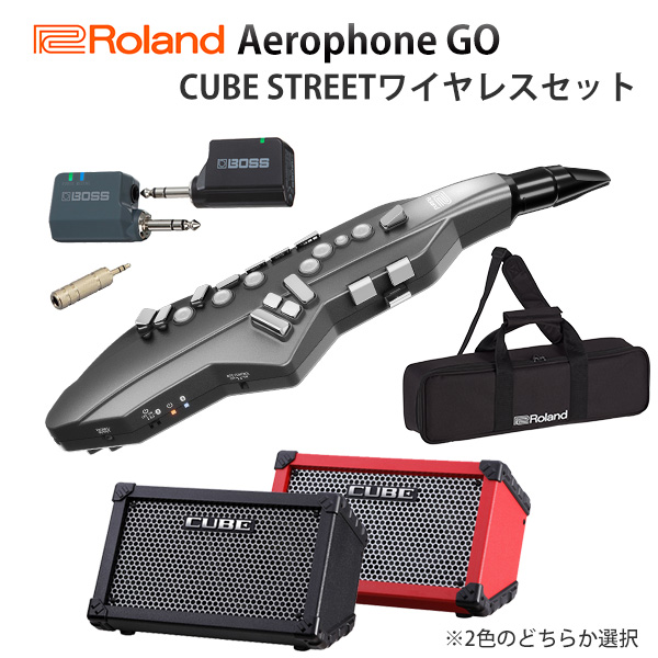 ■ご予約■【CUBE STREETワイヤレスセット】 Roland(ローランド) / Aerophone GO (AE-05) - エアロフォン / ウィンド・シンセサイザー