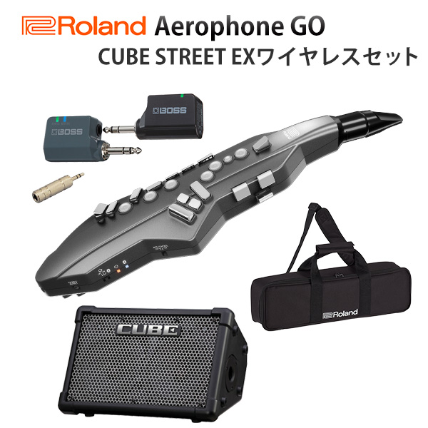 ■ご予約■【CUBE STREET EXワイヤレスセット】 Roland(ローランド) / Aerophone GO (AE-05) - エアロフォン / ウィンド・シンセサイザー