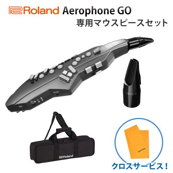 ■ご予約■【マウスピースセット】 Roland(ローランド) / Aerophone GO (AE-05) - エアロフォン / ウィンド・シンセサイザ ー