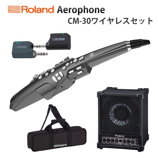 ■ご予約■【CM-30ワイヤレスセット】 Roland(ローランド) / Aerophone (AE-10G) グラファイト・ブラック - エアロフォン / ウィンド・シンセサイザ ー