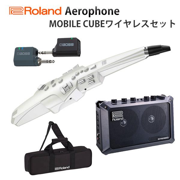 ■ご予約■【MOBILE CUBEワイヤレスセット】 Roland(ローランド) / Aerophone (AE-10) ホワイト - エアロフォン / ウィンド・シンセサイザ ー