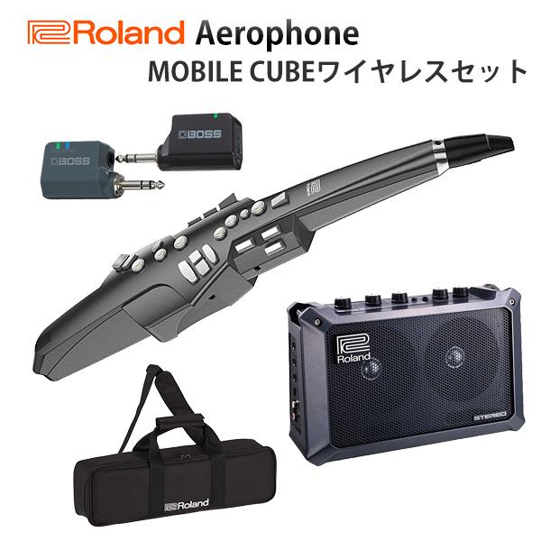 ■ご予約■【MOBILE CUBEワイヤレスセット】 Roland(ローランド) / Aerophone (AE-10G) グラファイト・ブラック - エアロフォン / ウィンド・シンセサイザ ー