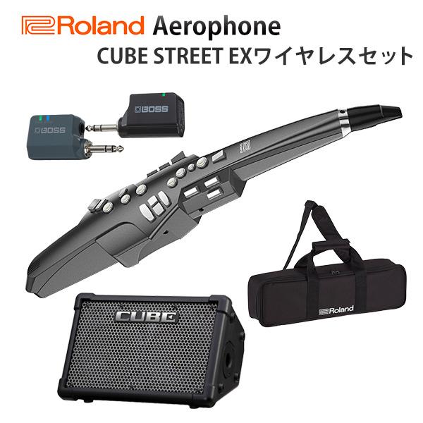 ■ご予約■【CUBE STREET EXワイヤレスセット】 Roland(ローランド) / Aerophone (AE-10G) グラファイト・ブラック - エアロフォン / ウィンド・シンセサイザ ー