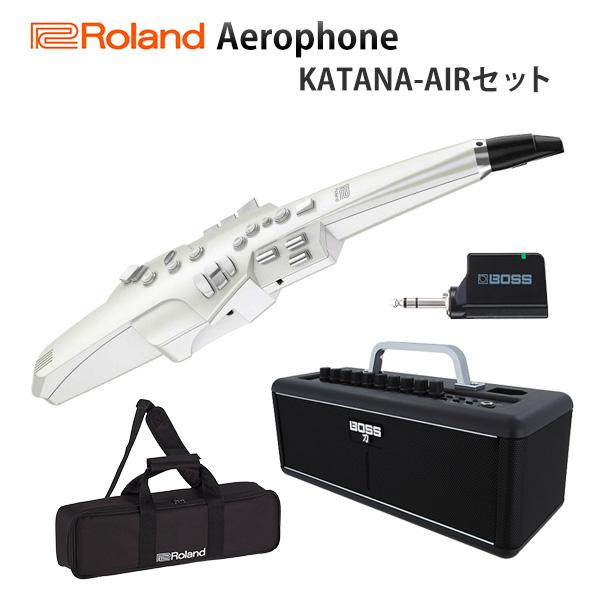 【KATANA-AIRセット】 Roland(ローランド) / Aerophone (AE-10) ホワイト - エアロフォン / ウィンド・シンセサイザ ー