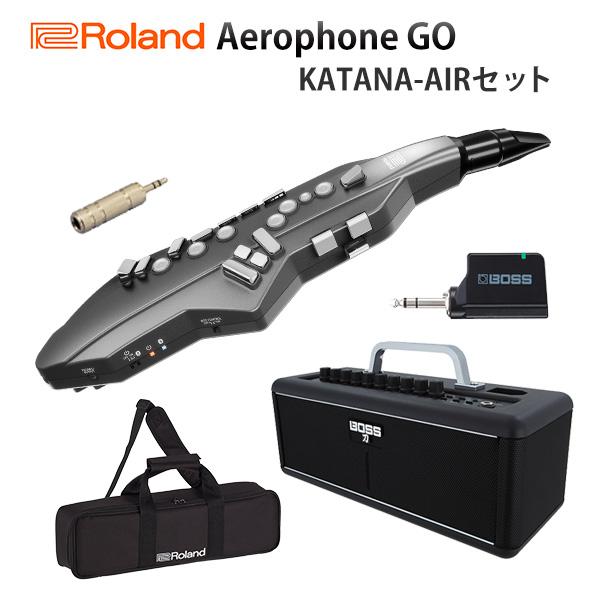 【KATANA-AIRセット】 Roland(ローランド) / Aerophone GO (AE-05) - エアロフォン / ウィンド・シンセサイザ ー