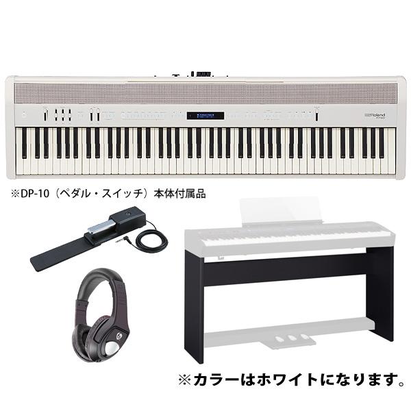 【専用スタンドセット】Roland(ローランド) / FP-60-WH (ホワイト)