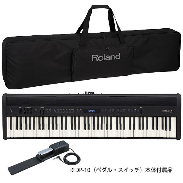 【純正ケースセット】Roland(ローランド) / FP-60-BK (ブラック)