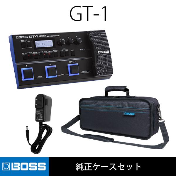 【純正ケースセット】Boss(ボス) / GT-1 - マルチエフェクター -