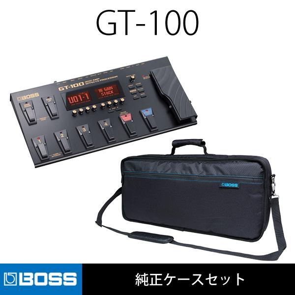 【純正ケースセット】Boss(ボス) / GT-100 - ギター・マルチエフェクター-