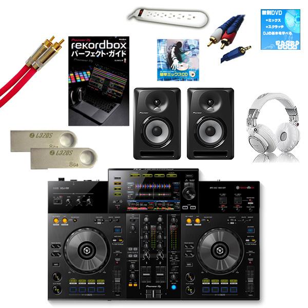 16大特典付 Pioneer(パイオニア) / XDJ-RR / S-DJ80X 激安初心者Cセット 【在庫あり・即納可能、次回納期7月以降】