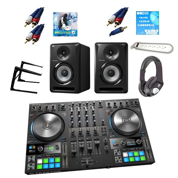 KOMPLETE KONTROL S4 MK3超お買い得 高音質PioneerスピーカーS-DJ50X
