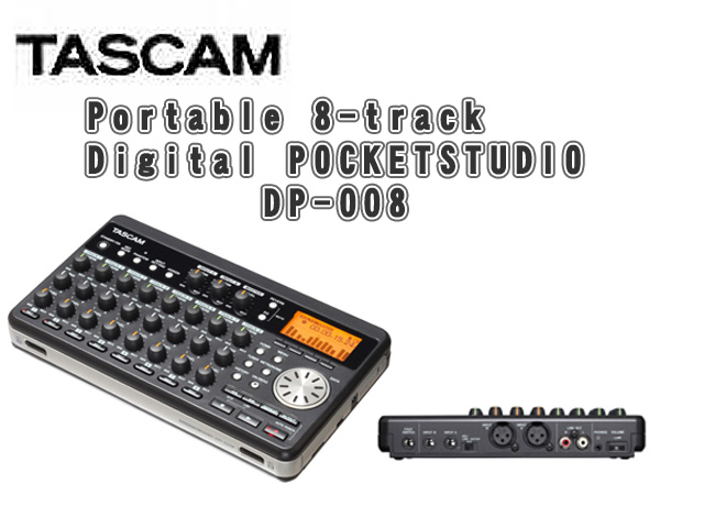 【在庫限り!純正ケース付】 Tascam(タスカム ) / DP-008 - ポータブル8トラック デジタルポケットスタジオ -