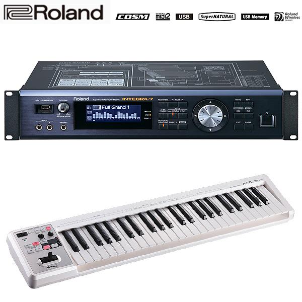 【INTEGRA-7セット】 Roland(ローランド) / INTEGRA-7 & A-49-WH MIDI Keyboard Controller (ホワイト) - MIDIキーボード・コントローラー -