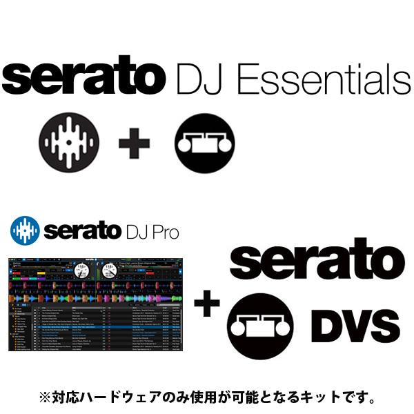 SERATO(セラート) / Serato DJ Club Kit【Serato DJ+DVSバンドル】 Pioneer/DJM-850・DJM-900NXS・DJM-900NXS2 / Allen & Heath/Xone: 43C・Xone: DB2・Xone: DB4 対応