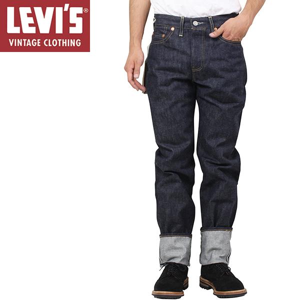Levi 's Vintage Clothing 501Z XX 1954 MODEL 가죽 패치 [RIGID] 리 바이스 빈티지 휴관일 LVC 50154-0001 남성용 인디 고 청바지 청바지 リジッドデニムパンツ 원시 데님