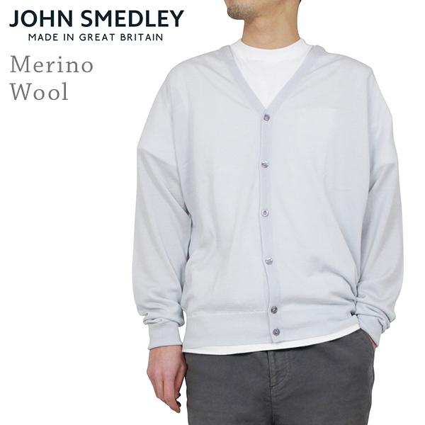 John Smedley ジョンスメドレー BRYN メリノウール メンズ カーディガン METALLIC GREY ライトグレー シルバー メンズ ニット 男性用 英国製 送料無料 MADE IN ENGLAND UK 通販