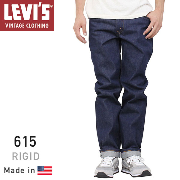 Levi's Vintage Clothing 615 rigid denim pants MADE IN THE USA [RIGID] LVC Levi's vintage closing denim mens vintage bottoms jeans raw denim USA LEVIS 30615-0014, Japan
