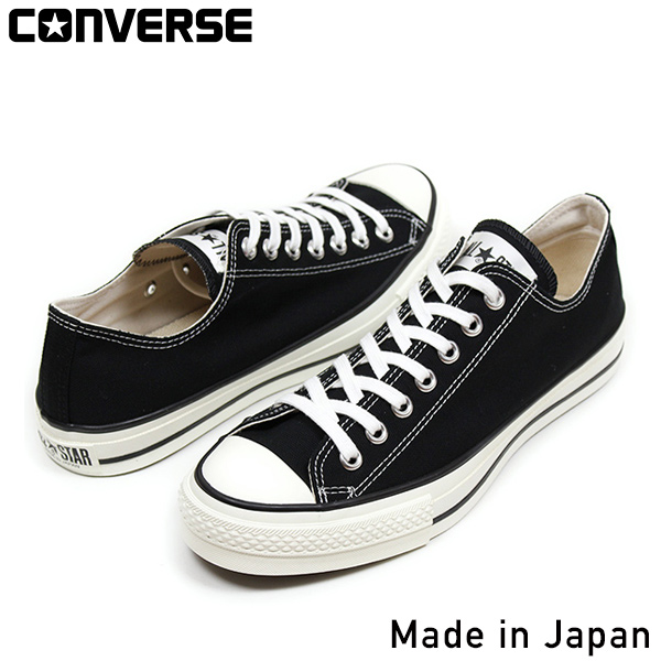 The Converse logo of the insole set on the canvas of the white by a deficit  images a Japanese national flag. It becomes the original carton box ... 7b731fe3c
