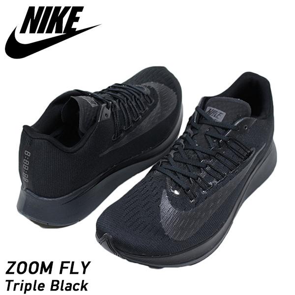 NIKE ナイキ ZOOM FLY メンズ スニーカー TRIPLE BLACK ズームフライ ブラック ランニング シューズ LAB 4% 880848-003 黒 靴 送料無料 通販
