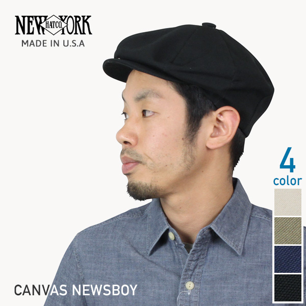 NEW YORK HAT Canvas News Boy (New York Hat canvas news boy hunting black  men s women s hats Made in USA  6218) aef0016a315
