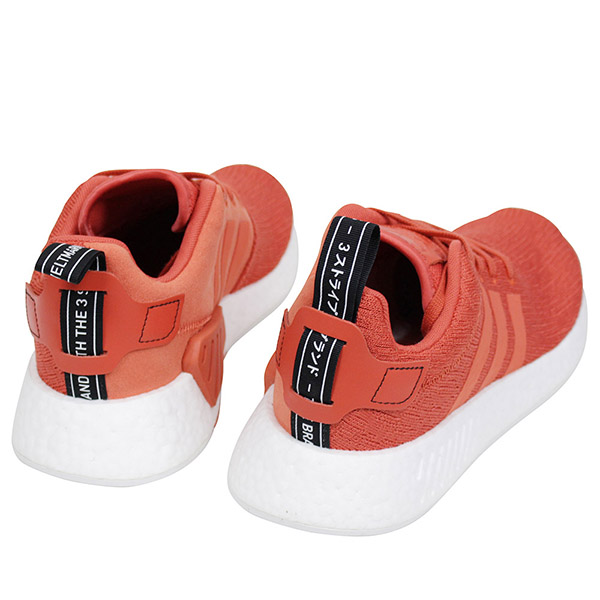 4c9058c433a The three stripe of the side that is a signature expresses proudhearted  mind of Adidas. The uppercut of the red color that a colorful orange was  superior to ...