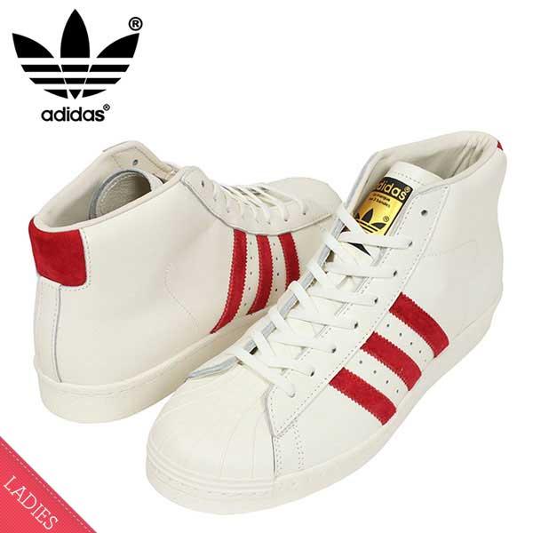 ceb9fe0ae51f28 cheap adidas pro model shoes