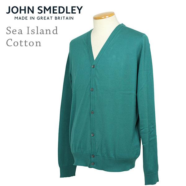 John Smedley ジョンスメドレー WHITCHURCH シーアイランドコットン メンズ カーディガン DEAN GREEN グリーン メンズ ニット 男性用 英国製 送料無料 大きい MADE IN ENGLAND UK 通販