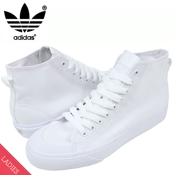 Adidas Shoes For Men All White