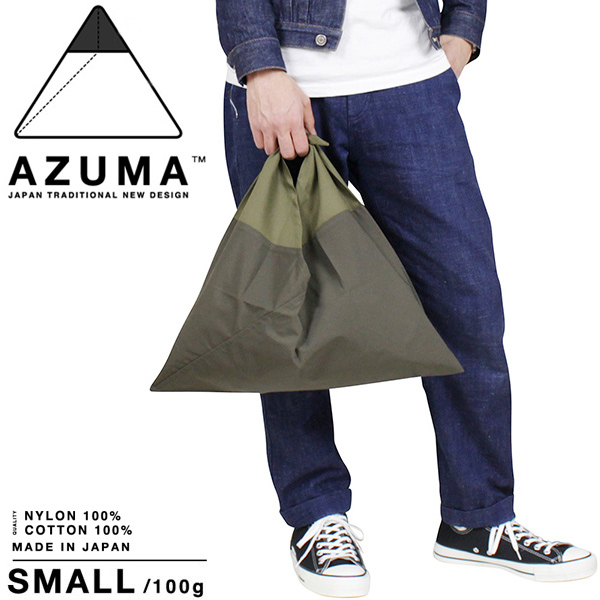 Eco-bag tote bag men gap Dis Rakuten mail order made in AZUMA BAG Azuma bag  SMALL OLIVE/OLIVE olive-green furoshiki Azuma bag Japanese traditional