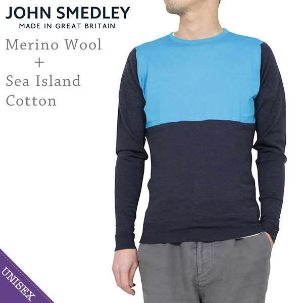 I make John Smedley John Smedley HADID wool / cotton men reshuffling and  sell MADE IN ENGLAND UK Rakuten made in the U K  for the crew neck knit