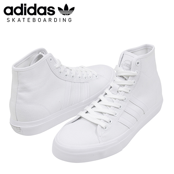 c957e6e6 Shoes white white BY4245 Rakuten mail order for the adidas skateboarding  Adidas MATCH COURT HIGH RX men sneakers ALL WHITE ...