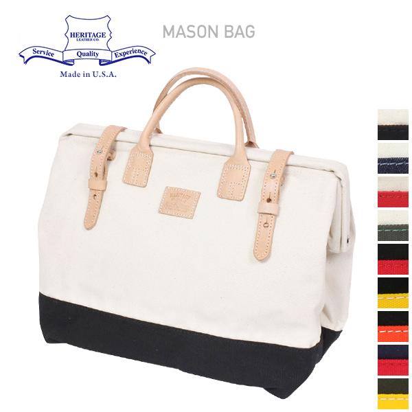 HERITAGE LEATHER CO. ヘリテージレザー MASON BAG 가죽 가방 [9 색] MADE IN USA 미국제 남성 여성 남녀 공통 주치의 가방 서류 가방 보스턴 가방