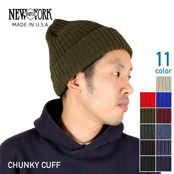 NEW YORK HAT New York Hat Chunky Cuff knit Cap knit hat Beanie mens Womens  unisex  4648 black e8ba24e6ec6